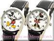 Disneyディズニー腕時計復活ミッキーマウスとミニー腕時計レディース送料無料 ポスト投函配送 ! ギフトにもビアリッツ