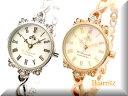 しなやかチェーンブレスレットアンティークウォッチ腕時計 レディースポスト投函配送 送料無料 ! ギフトにも【あす楽】ビアリッツ