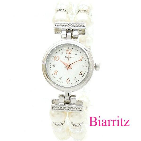 パールとオーロラビーズフリーサイズ2連ブレスレットウォッチ シルバー/ホワイト 腕時計レディース最大43.5倍 お買い物マラソン