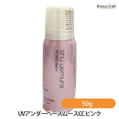 UV アンダーベース ムース CC / SPF35 / PA+++ / ピンク
