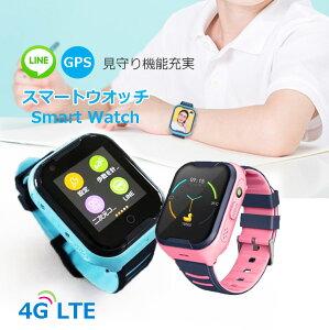 スマートウオッチ キッズ GPS LINE ライン 電話 時計 スマートウオッチ ウオッチ watch Watch