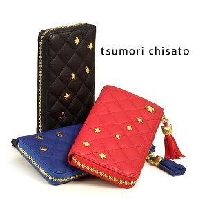 【tsumori chisato CARRY】ツモリチサト tsumorichisato ラッピング無料◎【レビューメルマガ...