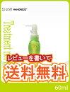 HAHONICO/ハホニコ・ハホニコプロジュウロクユ十六油(60ml)【洗い流さないトリートメント】〜洗い流さないトリートメント(オイル()〜
