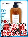 ルベル ナチュラルヘアソープ ウィズJO ホホバ(720ml)【シャンプー】Lebel Natural HairSoap Jojoba 【サロン専売品】 (税込)10800円以上 まとめ買い で 送料無料