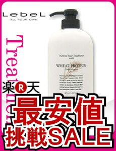 ルベル ナチュラルヘア トリートメント ウィズ ウィートプロテイン WP 720g Lebel Natural Hair...