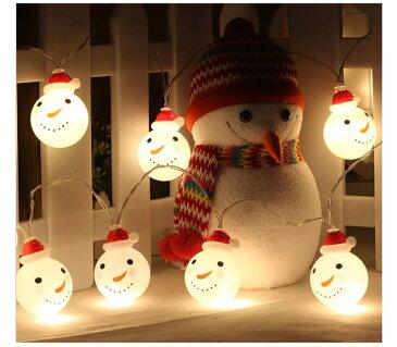 イルミネーション コットンボールランプ 3.5m 20球 インテリアライト 間接照明 送料無料 LED 室内用 パーティ 誕生日 かわいい おしゃれ  クリスマスツリー 子供部屋 照明器具 電飾 電気 室内 イルミネーション プレゼント】