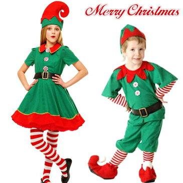 送料無料 クリスマス コスチューム ツリー キッズ ペアルック 親子ペア コスプレ 衣装 子供 サンタクロース クリスマスツリー コスチューム  サンタコス クリスマス ジュニア 男の子 女の子 ワンピース 祝い クリスマス プレゼント ギフト