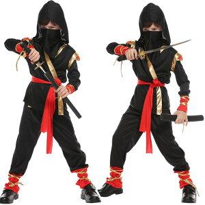 楽天市場,忍者,衣装,コスチューム,かっこいい,幼児,4歳,5歳,楽天市場,ハロウィン