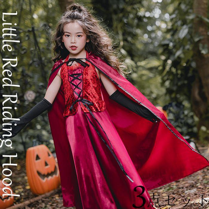 コスプレ・変装・仮装, コスチューム一式  Halloween cosplay