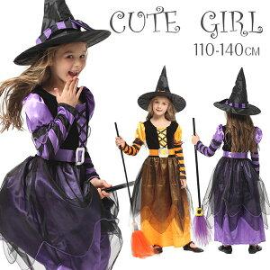 楽天市場,忍者,衣装,コスチューム,かっこいい,幼児,4歳,5歳,楽天市場