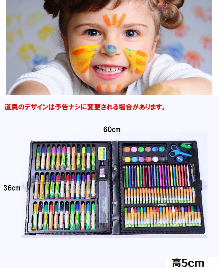 jisya お絵かきアートセット150ピース 色鉛筆 クレヨン 絵の具