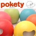 ポケットティッシュが収まるかわいいケース!ポケットティッシュケース ポケティ(pokety) アイコレクション(Ai collection) オレンジ他全10色