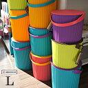 万能ボックス・多機能バケツ・最強収納バケツどれもぴったりあてはまりそう!Omnioutil(オムニウッティ) 収納ボックス(L) sceltevie(セルテヴィエ) 全5色(グリーン/ターコイズブルー/ピンク/パープル/オレンジ)
