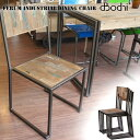 FERUM INDUSTRIAL DINING CHAIR(フェルム インダストリアル ダイニング チェア) 110783 d-Bodhi(ディーボディ) 送料無料