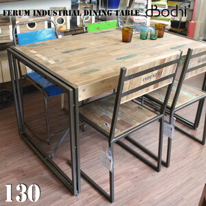 FERUM INDUSTRIAL DINING TABLE 1300(フェルム インダストリア…