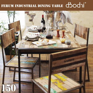 FERUM INDUSTRIAL DINING TABLE 1500(フェルム インダストリア…