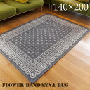 flower bandanna rug(フラワーバンダナ ラグ) 20...