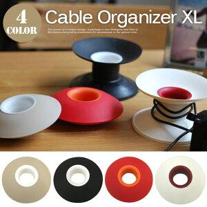 商品到着後レビューを書いて3%OFF!ケーブルオーガナイザーXL(Cable Organizer XL) クレバーラ...