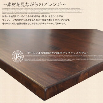 HandPainted×天然木無垢!BERARDDININGTABLE143(ベラードダイニングテーブル143)BIMAKES(ビメイクス)送料無料