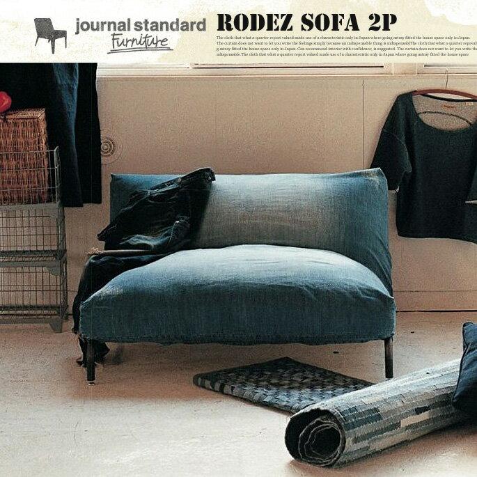 ジャーナルスタンダードファニチャー journal standard Furniture Rodez Sofa 2P(ロデソファ) DENIM(デニム) 送料無料