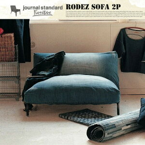 Rodez Sofa 2P(ロデソファ) DENIM(デニム) journal standard Furniture(ジャーナルスタンダード...