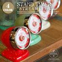 Stand timer Streamline(スタンドタイマーストリームライン) 112-282 DULTON(ダルトン) カラー(アイボリー・レッド・ミントグリーン・ブラウン)