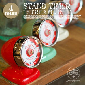 商品到着後レビューを書いて3%OFF!Stand timer Streamline(スタンドタイマーストリームライン...