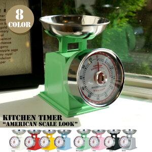 商品到着後レビューを書いて3%OFF!Kitchen timer American scale look(キッチンタイマーアメ...