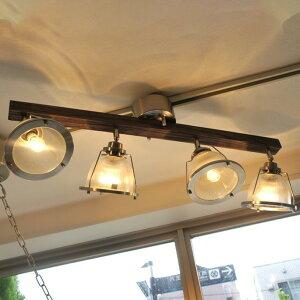 古材風WOOD×アンティークガラスシェードがオシャレ! DINER4(ダイナー4) シーリングライト・スポットライト HERMOSA(ハモサ) GL-002 送料無料