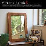 Mirror old teak S