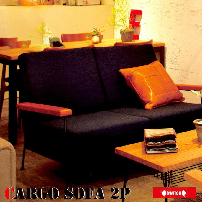 カーゴソファ2P(Cargo sofa 2P) 二人掛けソファ ラブソファ 2PSOFA スイッチ(SWITCH) 全79色:家具・インテリア・雑貨 ビカーサ