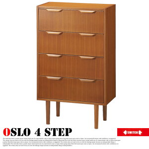 Oslo 4 step(オスロ4ステップ)スイッチ(SWITCH) 送料無料