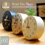 5''HotelDesFleurs(5''ホテルデフルール)置き時計KC501・KC502・KC503THOMASKENTCLOCKS(トーマスケントクロックス)全3タイプ(WhiteGold・Creme・Noir)