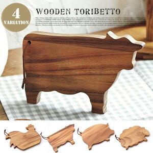 ナチュラルな木のヌクモリで優しいキッチンスタイルへ♪ ウッデントリベット(WOODEN TORIBETT...