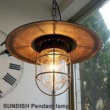 SUNDISH(サンディッシュ)PENDANTLAMP(ペンダントランプ)GD-005HERMOSA(ハモサ)天井照明送料無料