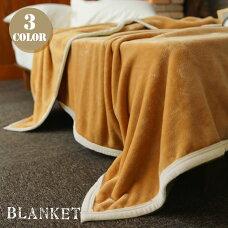 ミンキーブランケットS(Minky Blanket S) ファブザホーム