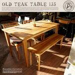 OLD TEAK TABLE 135