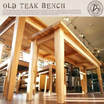 厳選した古木を使用し無垢材ならではのヌクモリと風合いが魅力!OLDTEAKBENCH(オールドチークベンチ)BIMAKES(ビメイクス)送料無料