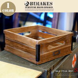 ���ߤΤ�����ڤ���Ѥ����괶�Τ���WOODBOX��OLDTEAKBOX(M)�ʥ�����ɥ������ܥå���M��BIMAKES�ʥӥᥤ������