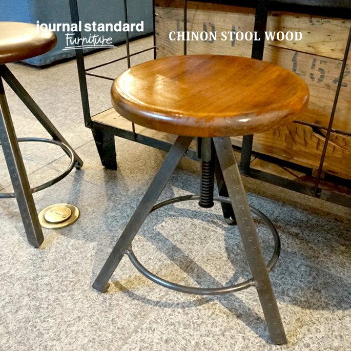 ジャーナルスタンダードファニチャー journal standard Furniture CHINON STOOL WOOD(シノン スツール ウッド) チェア 送料無料