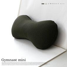 ジムナストミニ(gymnast mini) 枕(まくら)・ピロー キタムラジャパン(Kitamura Japan)