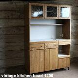 vintagekitchenboad1200(ヴィンテージキッチンボード1200)送料無料