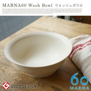 マーナ60 ウォッシュボウル(MARNA60 wash bowl)W402N MARNA(マーナ)