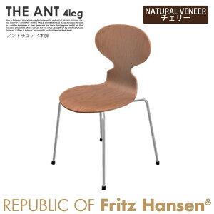アントチェア(ANT CHAIR)・アリンコチェア 4本脚 ANT3101 Arne Jacobsen(アルネ・ヤコブ...