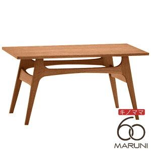 ウォールナットフレームコーヒーテーブル(Walnut Frame Coffee Table) キノママ マルニ60(MARUN...