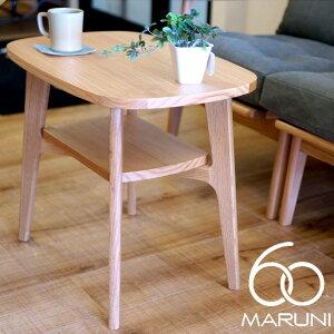 オークフレームサイドテーブル(Oak Frame Side Table) ナチュラル(Natural)・ブラック(Black) ...