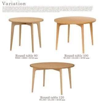 ラウンドテーブル80(RoundTable80)ナチュラル(Natural)マルニ60(MARUNI60)ロクマルビジョン(60VISION)ナガオカケンメイ