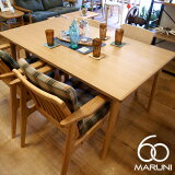 �����˥ơ��֥�150(DiningTable150)�ʥ�����(Natural)�ޥ��60(MARUNI60)�?�ޥ�ӥ����(60VISION)�ʥ���������ᥤ