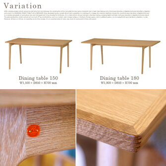 ダイニングテーブル150(DiningTable150)ナチュラル(Natural)マルニ60(MARUNI60)ロクマルビジョン(60VISION)ナガオカケンメイ