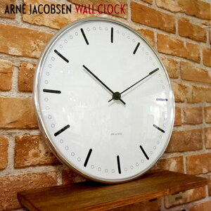 アルネヤコブセン ウォールクロック (ARNE JACOBSEN WallClock) シティーホール(CityHall...